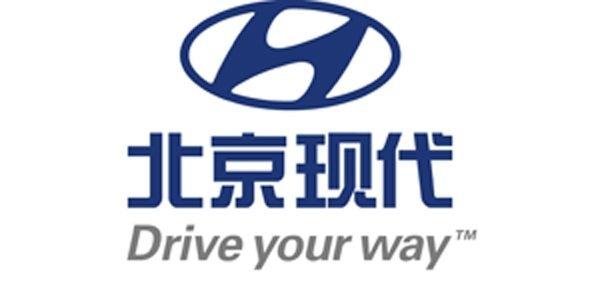 北京现代汽车公司